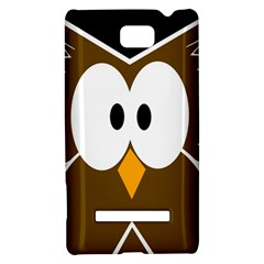 Brown simple owl HTC 8S Hardshell Case