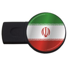 Flag Of Iran USB Flash Drive Round (4 GB)