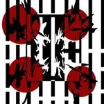 Red, black and white elegant design BEST BRO 3D Greeting Card (8x4) Inside