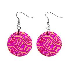 Pink abstract art Mini Button Earrings