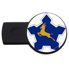 Roundel of the South African Air Force, 1958-1981 USB Flash Drive Round (2 GB)