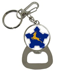 Roundel of the South African Air Force, 1958-1981 Bottle Opener Key Chains
