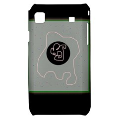 Gray abstract art Samsung Galaxy S i9000 Hardshell Case