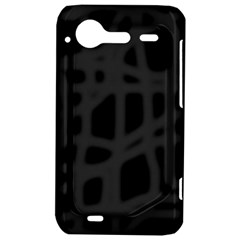 Gray HTC Incredible S Hardshell Case