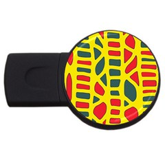 Yellow, green and red decor USB Flash Drive Round (4 GB)