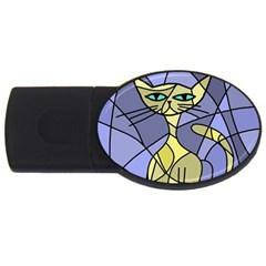 Artistic cat - yellow USB Flash Drive Oval (4 GB)