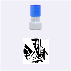 Find me Rubber Round Stamps (Small)