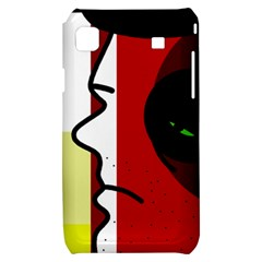 Secret Samsung Galaxy S i9000 Hardshell Case
