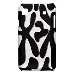 Black and white dance Samsung Galaxy S i9008 Hardshell Case