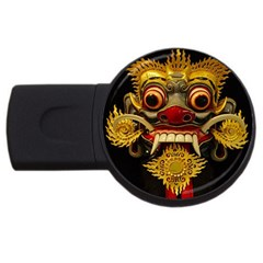 Bali Mask USB Flash Drive Round (4 GB)