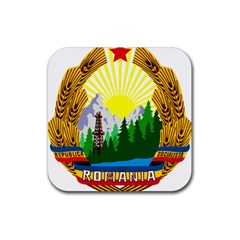 National Emblem Of Romania, 1965 1989  Rubber Square Coaster (4 Pack)