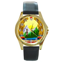National Emblem Of Romania, 1965 1989  Round Gold Metal Watch