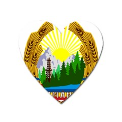 National Emblem Of Romania, 1965 1989  Heart Magnet