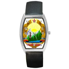 National Emblem Of Romania, 1965 1989  Barrel Style Metal Watch