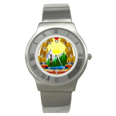National Emblem Of Romania, 1965 1989  Stainless Steel Watch