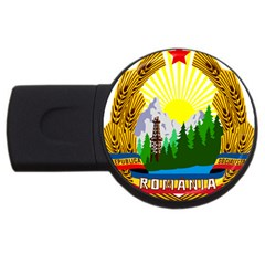 National Emblem Of Romania, 1965 1989  Usb Flash Drive Round (4 Gb)