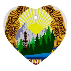 National Emblem Of Romania, 1965 1989  Heart Ornament (2 Sides)
