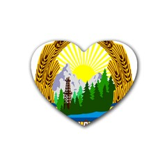 National Emblem Of Romania, 1965 1989  Heart Coaster (4 Pack)