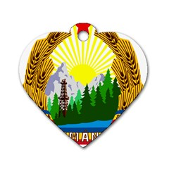 National Emblem Of Romania, 1965 1989  Dog Tag Heart (one Side)
