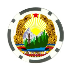 National Emblem Of Romania, 1965 1989  Poker Chip Card Guards