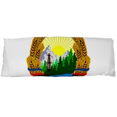 National Emblem Of Romania, 1965 1989  Body Pillow Case (dakimakura)