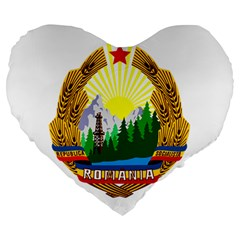 National Emblem Of Romania, 1965 1989  Large 19  Premium Flano Heart Shape Cushions