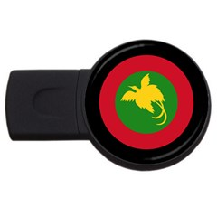 Roundel Of Papua New Guinea Air Operations Element Usb Flash Drive Round (4 Gb)