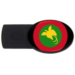 Roundel Of Papua New Guinea Air Operations Element Usb Flash Drive Oval (4 Gb)