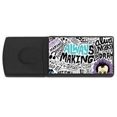 Always Making Pattern USB Flash Drive Rectangular (2 GB)
