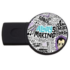 Always Making Pattern USB Flash Drive Round (4 GB)