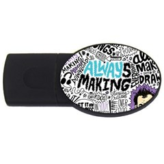 Always Making Pattern USB Flash Drive Oval (4 GB)