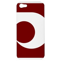 Flag Of Kumamoto Prefecture Apple Iphone 5 Hardshell Case