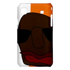 Cool Samsung Galaxy S i9008 Hardshell Case