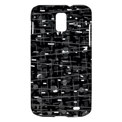 Simple gray Samsung Galaxy S II Skyrocket Hardshell Case