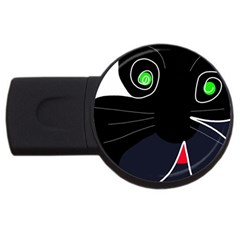 Big cat USB Flash Drive Round (2 GB)