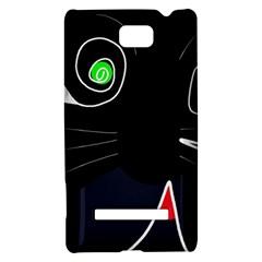 Big cat HTC 8S Hardshell Case