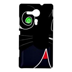 Big cat Sony Xperia SP