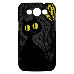 Black cat - Halloween Samsung Galaxy Win I8550 Hardshell Case