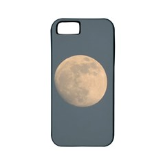 The Moon and blue sky Apple iPhone 5 Classic Hardshell Case (PC+Silicone)