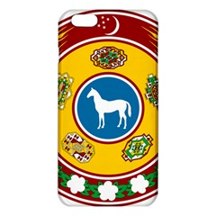 National Emblem Of Turkmenistan, 1992 2000 Iphone 6 Plus/6s Plus Tpu Case