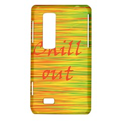 Chill out LG Optimus Thrill 4G P925