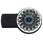 Rose Window Strasbourg Cathedral USB Flash Drive Round (4 GB)  Front