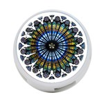 Rose Window Strasbourg Cathedral 4-Port USB Hub (Two Sides)  Front