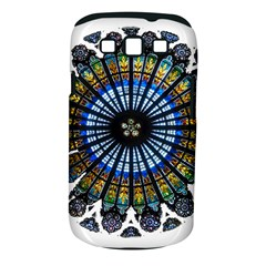 Rose Window Strasbourg Cathedral Samsung Galaxy S III Classic Hardshell Case (PC+Silicone)