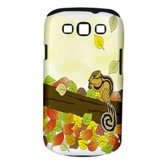 Squirrel  Samsung Galaxy S III Classic Hardshell Case (PC+Silicone)