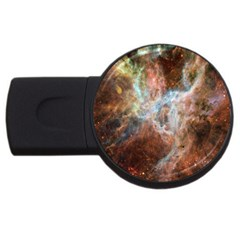 Tarantula Nebula Central Portion USB Flash Drive Round (4 GB)