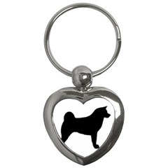 Akita Silo2 Key Chains (Heart)