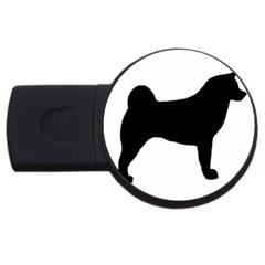 Akita Silo2 USB Flash Drive Round (1 GB)