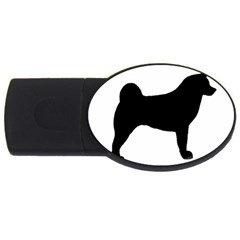 Akita Silo2 USB Flash Drive Oval (1 GB)