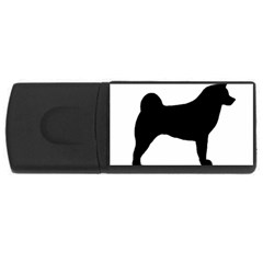 Akita Silo2 USB Flash Drive Rectangular (1 GB)